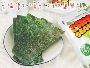 苔嗑厚切海苔(椒鹽風味)