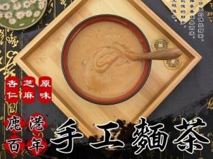 鹿港百年老店-古早味手工麵茶粉