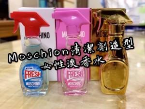 MOSCHINO清潔劑造型女性淡香水5ml