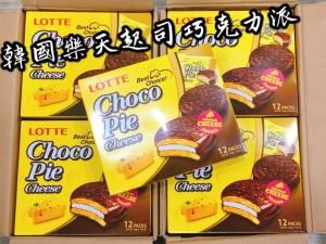 韓國樂天起司巧克力派特價檔