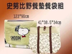 正版授權史努比snoopy「野餐墊+保溫袋」超值禮盒