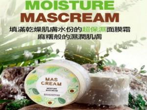 韓國LG-DEAR PACKER「南美洲酪梨晚安面膜霜」100ml(買ㄧ送一)特惠組
