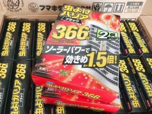 (預購)日本 Fumakilla天然精油長效型防蚊掛片